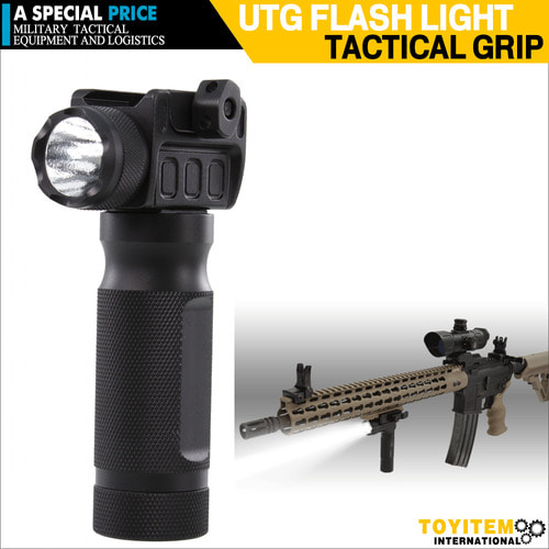 UTG Flash Light 수직그립