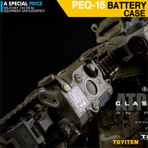 AN/PEQ-15 BATTERY CASE