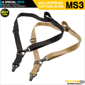 MAGPUL MS3 STYLE SLING