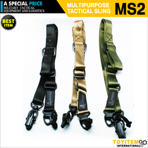 MAGPUL MS2 STYLE SLING