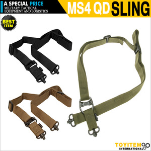 MAGPUL MS4 STYLE SLING